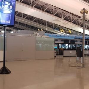 今は 来ないでほしい (ガラガラ 関西空港)