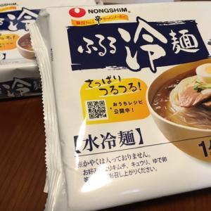カルディで 見っけ^^   (ふるる冷麺)