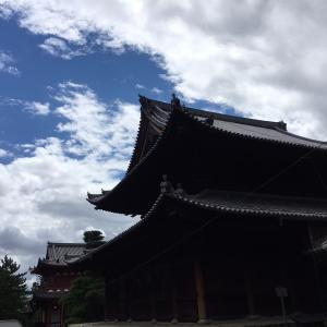 京都で 見つけた とっても 素敵な 京都ならではの 惚れる路地