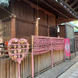 大阪 桃谷 コリアタウン近くの 縁結びの 神社さん