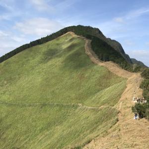 曽爾高原 ~ 倶留尊山 ~ 亀山