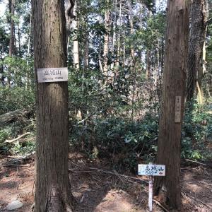 犬鳴山(大阪50山 38 39座目)
