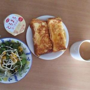 朝食のパンをやめてみる決心(続くかな?)