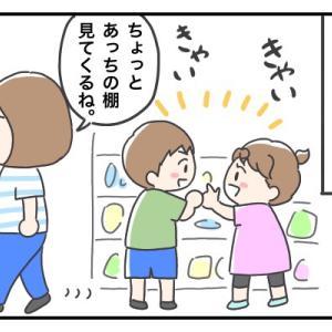 最近のくーちゃんの行動2