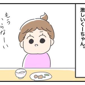 くーちゃんの大好物