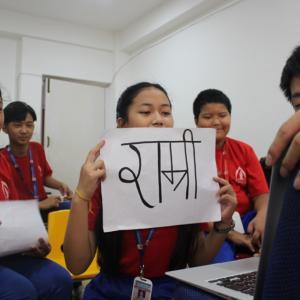 世界中の教室の壁をなくす!日本・ネパールの学生によるweb交流レポート!