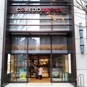 台湾と日本との融合♪コレド室町テラス『誠品生活日本橋店』へ潜入