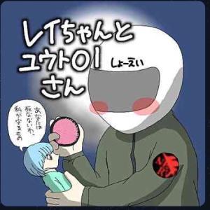 illustrated byぼん』さんの新作2弾レイちゃんも。
