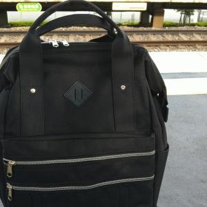 鞄を新調. / New worker's baggage.
