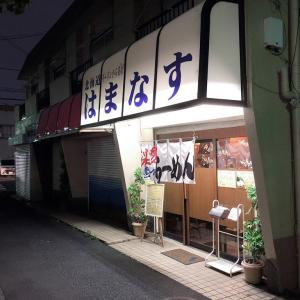 葛西「はまなす」北海道の素材にこだわった体にやさしいラーメン