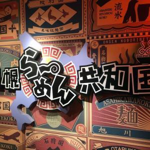 札幌「麺厨房あじさい札幌エスタ店」味彩塩ラーメン(ミニ)