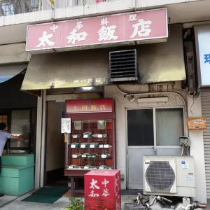 東新宿「太和飯店」広東めん