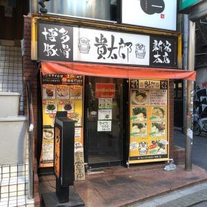 新宿三丁目「貴太郎」台湾まぜそば+ネギ