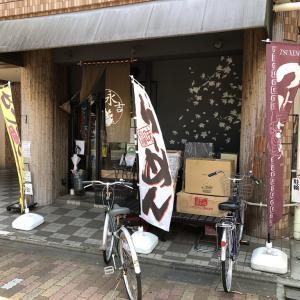 葛西「麺屋永吉」温玉カリーつけ麺