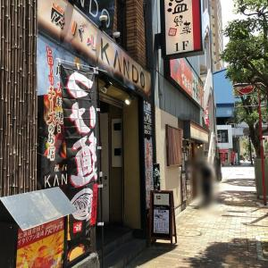 葛西「KANDO」豚骨つけ麺