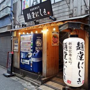 新宿「麺堂にしき」台湾まぜそば