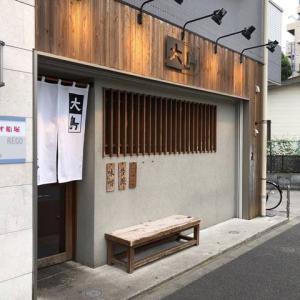 船堀「大島」味噌の名店があえて出す昔風ラーメン