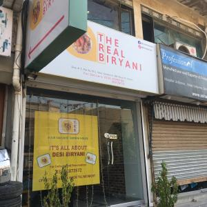 ビリヤニ The Real Biryani
