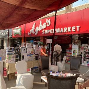 Agra's supermarket
