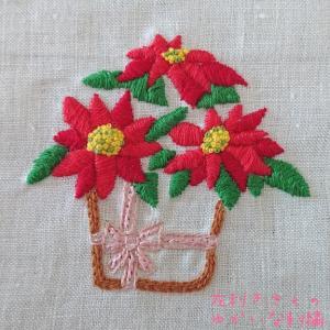 季節のお花刺繍~ポインセチア~