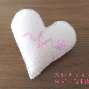 心電図のハートマスコット~恋つづ最終回~