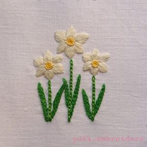 季節のお花刺繍~水仙~