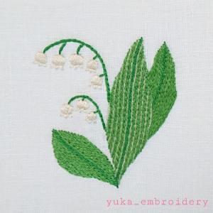 季節のお花刺繍~5月