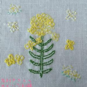 季節のお花刺繍~菜の花~