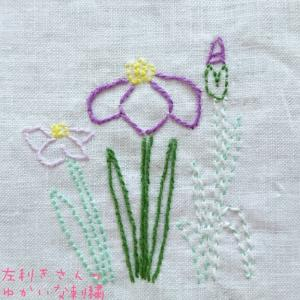 季節のお花刺繍~菖蒲~