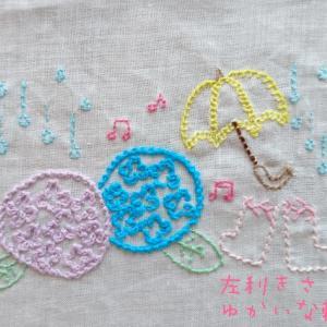 季節のはがき刺繍~6月