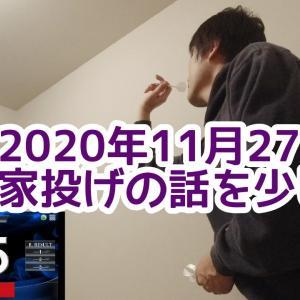 【2020年11月27日】寝る前にぶっつけ1回カウントアップチャレンジ
