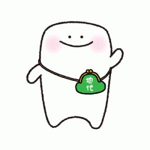 【Funds】底地くんファンド⁉︎ ネーミングっ!