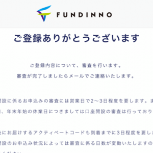 【FUNDINNO】1,000円Amazonギフト券!早い者勝ち!