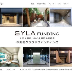 【爆誕】新規事業者…その名はSYLA:シーラ!