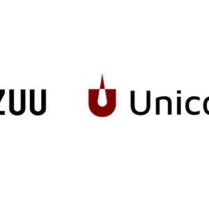 【ZUU】インパクト!今度はUnicornと資本業務提携!
