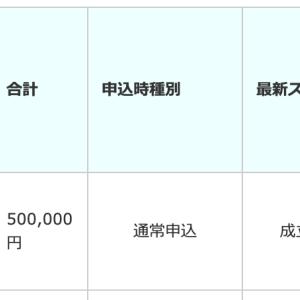 【JOINT α】サーバ重い!熾烈っ!祇園・鴨川沿いの区分所有マンション