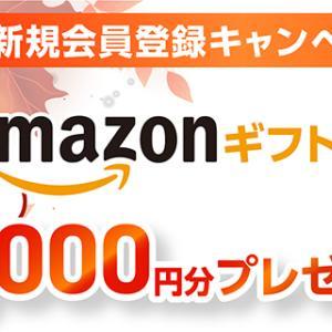 【Unicorn】キャンペーンコードあり!1,000円 + 500円プレゼント