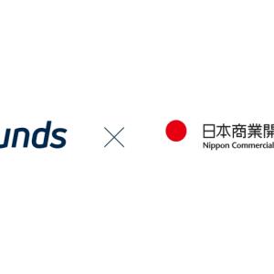 【東証1部:3252】Fundsが日本商業開発と協業!