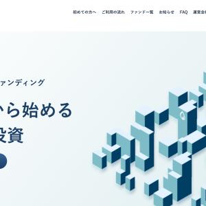【登録簡単っ】FUNDROP登録完了っ!