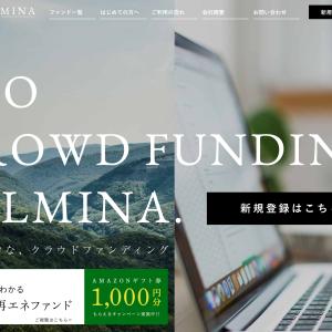 【1,000円全プレ中!】太陽光に新しい選択肢!SOLMINA始まる!