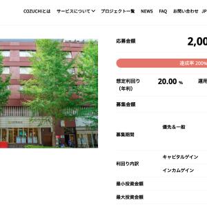 【35.5%!】 ( ゚д゚) ガタッ 六本木早期償還っ!