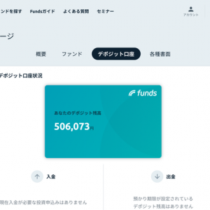 【funds】世田谷区MIJASファンドのファンド報告書 なるほどね。