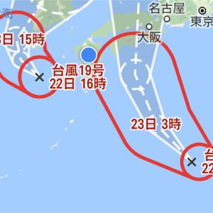 台風19.20号情報!!&熊本大津祭り情報!