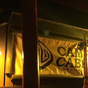 2019年キャンプ始めはキャンプアンドキャビンズ那須高原へ!~暖炉サイトでキャンプギアを最小限に