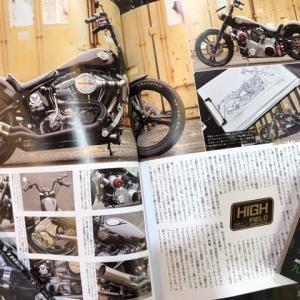 ハイフィールド☆あのバイクがまたまた変身!!