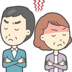 熟年夫婦の修羅場を体験