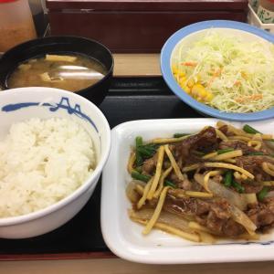 牛肉と筍のオイスターソース炒め定食