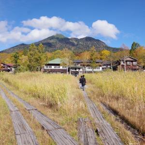 秋の尾瀬を歩こう!アヤメ平ハイキング(2018年10月)