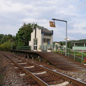北海道駅巡り富良野線編その2(2018年9月)