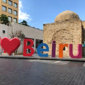 綺麗な街ベイルートの悲しい歴史